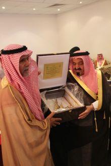 حفل تكريم وكيل محافظة الجبيل الأستاذ عبدالله المسفر