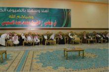 آل بوعينين بضيافة الشيخ محمد بن حمد السعيس التميمي بمدينة الدلم