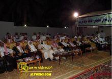 احتفال أسرة الحوتان بأبناء عمومتهم آل بوعينين بمحافظة حوطة بني تميم