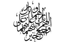 زواج مبارك بن عيد بن مبارك الجبران آل بوعينين