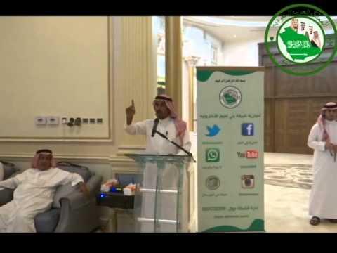 احتفال الشيخ أحمد بن ناصر الحسين التميمي في أبناء العم آل بوعينين